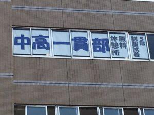 埼玉県の『K・C』様よりインクジェット出力サービスのご注文をいただきました