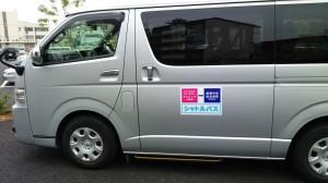 東京都の『M・K』様よりマグネットシートのご注文をいただきました。