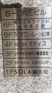 東京都の「S・M」様よりカッティングシートのご注文いただきました。